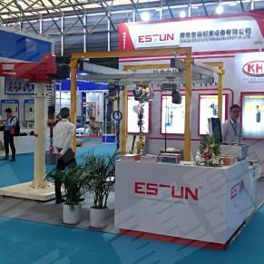 重霸起重携KHC气动工具参加上海展会